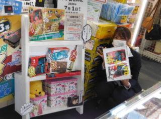 2020年8月 エコプラス小倉北店9周年誕生祭を開催しました