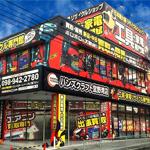 ハンズクラフト宜野湾店